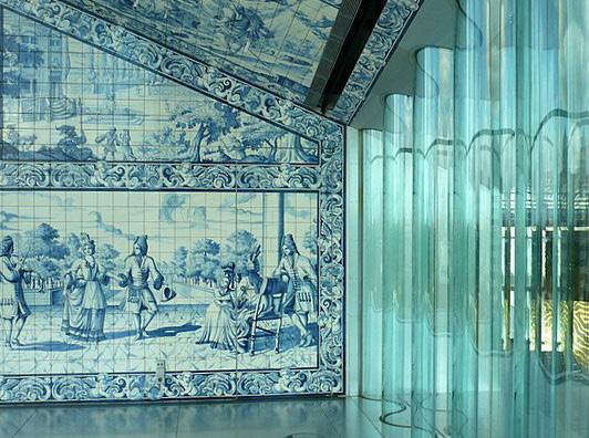 Casa de Musica